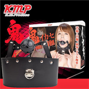 Japan KMP Bondage Ball Gag and Collar Set GODS-405 (Newly Replenished) Bondage - Japanese Bondage Toys KMP