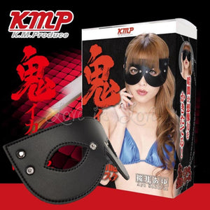 Japan KMP Bondage Eye Mask Ayu Sakurai GODS-399 Bondage - Blindfolds & Masks KMP