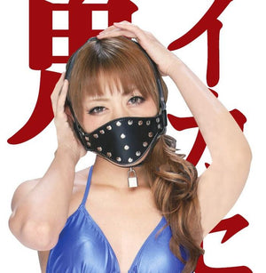 Japan KMP Bondage Mouth Gag With Lock Set Ayu Sakurai GODS-407 (Newly Replenished) Bondage - Hoods & Muzzles kmp