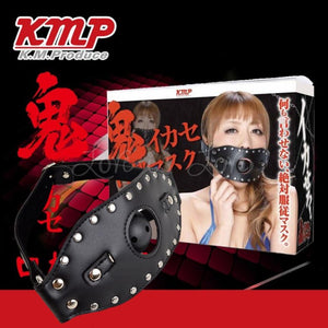 Japan KMP Bondage Series Ball Gag and Mouth Gag Set Ayu Sakurai GODS-406 Bondage - Hoods & Muzzles KMP