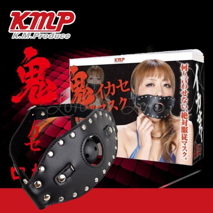 Japan KMP Bondage Ball Gag With Mouth Mask Shield Ayu Sakura GODS-406