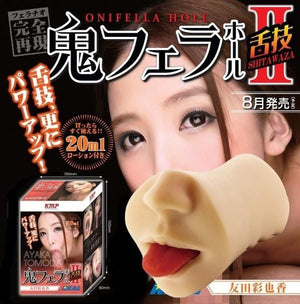 Japan KMP Onifella Ayaka Tomoda Hole Mouth II Male Masturbators - Blowjob Toys KMP