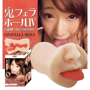 Japan KMP Onifella Kurea Hasumi Vibrating Hole Mouth IV Male Masturbators - Blowjob Toys KMP