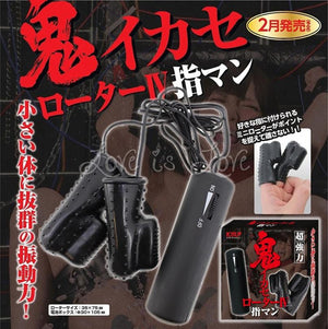 Japan KMP Premium Quality Finger Vibe IV Vibrators - Finger & Tongue KMP