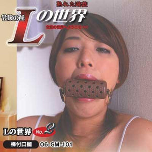 Japan Love Gag Bondage - Ball & Bit Gags Tokyowins