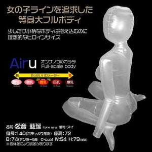 Japan Magic Eyes Love Is In The Air Doll Airu (Newly Replenished on Nov 18) Male Masturbators - Anime Dolls Magic Eyes