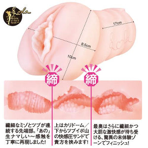 Japan NPG Meiki No. Syoumei 009 Rola Misaki Realistic Molded Vagina Male Masturbators - Meiki Series NPG