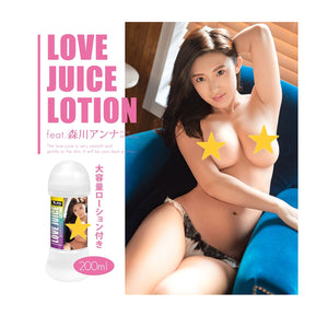 Japan NPG Pornstar Collection Kitsuman Anna Morikawa Onahole Male Masturbators - Japan AV Stars NPG
