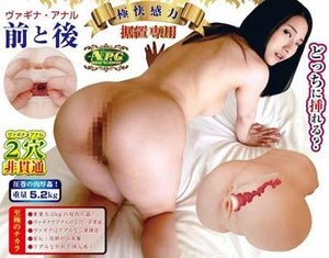 Japan NPG Shigoku Chikara Power Pussy And Ass Double Onaholes 5 Kg (Newly Replenished on Jan 19) Life/Hip Size NPG