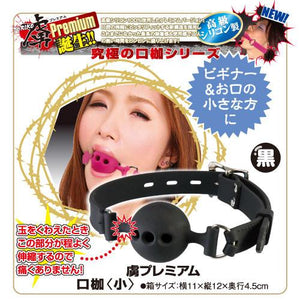 Japan Npg Toriko Ball Gag Small 38 mm Bondage - Ball & Bit Gags NPG