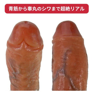 Japan Raw Chin 3 Layer Silicone Suction Dildo - Total Length 21 cm Dildos - Suction Cup Dildos SSI Japan