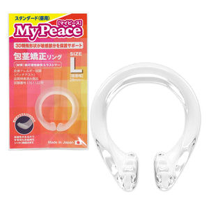 Japan SSI My Peace Erection Enhancement Cock Ring Standard For Day Use Small or Medium or Large For Him - Penis Enhancement SSI Japan Large