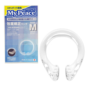Japan SSI My Peace Erection Enhancement Cock Ring Standard For Day Use Small or Medium or Large For Him - Penis Enhancement SSI Japan Medium