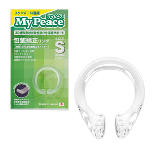 Japan SSI My Peace Erection Enhancement Cock Ring Standard For Day Use Small or Medium or Large For Him - Penis Enhancement SSI Japan Small