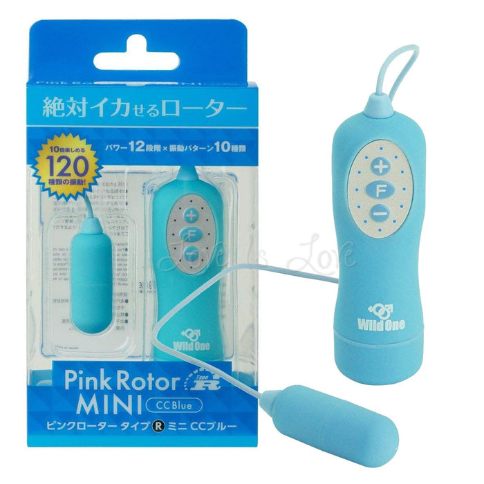 Japan SSI Pink Rotor Type R Mini CC Blue