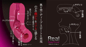 Japan Toysheart Feel Real Deep Throat Male Masturbators - Toysheart Toysheart