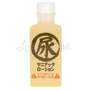 Japanese Imitation Urine Lotion 60 ML (Limited Stock - Unique Lotion)(Online Promotion Sale) Jap Lubes & Scented Lotions Rends