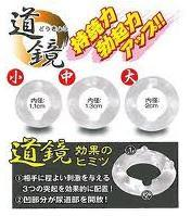 Japanese Love Ring Set For Him - Cock Rings NPG