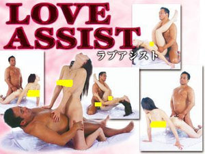 Love Assist For Us - Sexual Positioning NPG