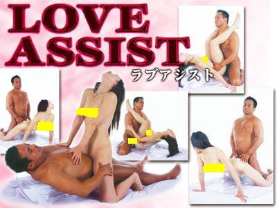 Love Assist ( Limited Period Sale - Limited Stock )
