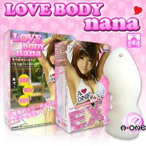 Love Body Nana Love Doll & EX onahole set Male Masturbators - Anime Dolls A-One