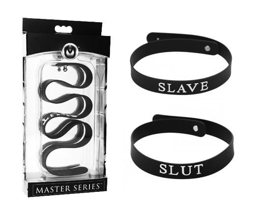 Master Series Adjustable Silicone Collar Slave or Slut (Overstock Sale)