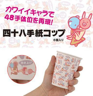 Rends 48 Sexual Positions Paper Cups Gifts & Games - Gifts & Novelties Rends