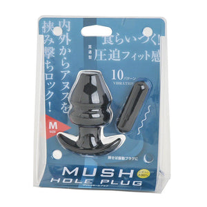 Rends Mush Hole Plug With Vibrator Large Or Medium Sizes Award-Winning & Famous - Rends RENDS Medium