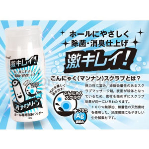 Rends Ona Clean (Onahole Cleaner) Lubes & Toy Cleaners - Toy Cleaner Rends