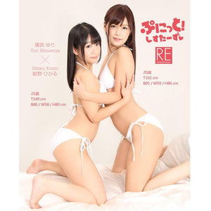 Rends Puni Sisters Temptation Threesome Onahole 8 Kg (Last Piece At Geylang Store) Award-Winning & Famous - Rends Rends