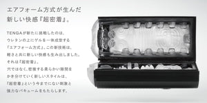 Tenga Flip Hole Black (New Packaging - Newly Replenished on May 19) For Him - Tenga Masturbators Tenga