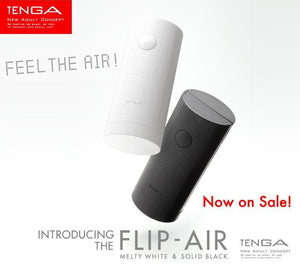 Tenga Flip-Lite U.S. Melty White or Solid Black Award-Winning & Famous - Tenga Tenga