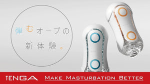 Tenga Flip ORB Blue Rush Or Orange Crush Award-Winning & Famous - Tenga Masturbators Tenga