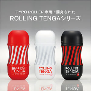 Tenga Gyro Roller Cup Soft White or Original Red or Hard Black (To Use With Tenga Gyro Roller) Award-Winning & Famous - Tenga Masturbators Tenga