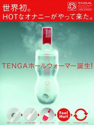 Tenga Hole Warmer Award-Winning & Famous - Tenga Tenga
