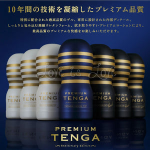 Tenga Premium Vacuum Cup Soft Or Regular Or Hard (Newly Replenished on Feb 19) Award-Winning & Famous - Tenga Tenga
