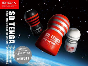 Tenga SD Deep Throat Cup Soft or Regular or Hard Award-Winning & Famous - Tenga Tenga