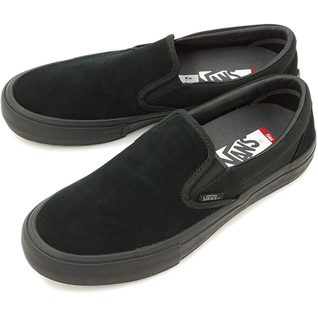 Etnies - Chris Joslin Kid Black/Black Shoes