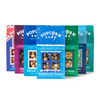 Feeling Blue? Gourmet Popcorn Flavour Selection - Popcorn Shed Gourmet Popcorn Gifts