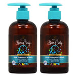 As I am Born Curly Aloe Shampoo & Wash For Babies and Children 8oz