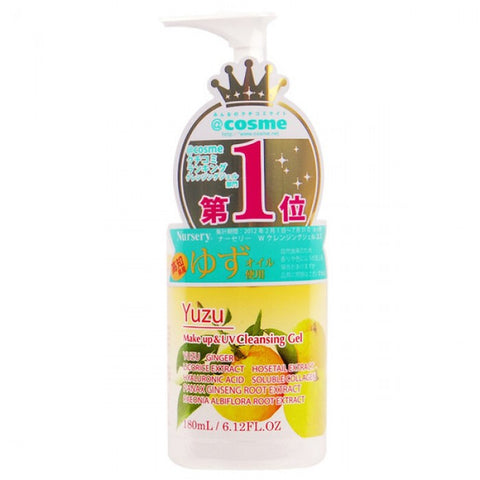 NURSERY Yuzu Make Up & UV Cleansing Gel
