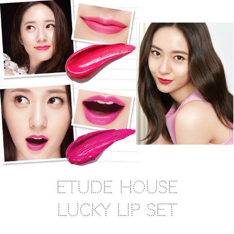 ETUDE HOUSE LUCKY LIP SET