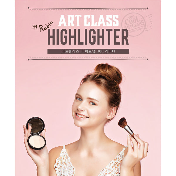 TOO COOL FOR SCHOOL Art Class By Rodin Highlighter - Go Go Beauty - 3