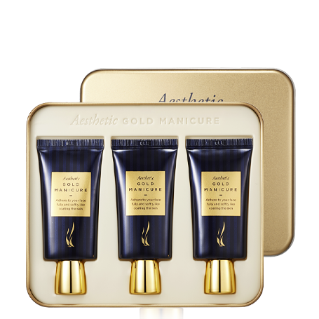 A.H.C Aesthetic Gold Manicure Set