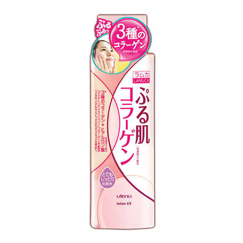 LAMUCA 3 Collagen Lotion EX - Go Go Beauty