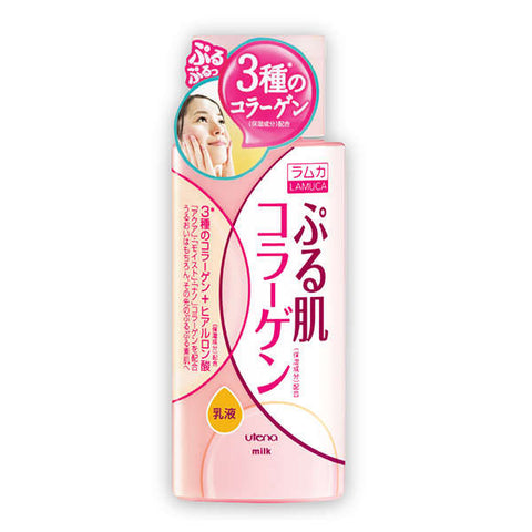 LAMUCA Emollient Milk - Go Go Beauty