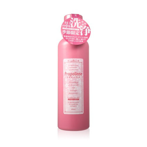 Propolinse Sakura Mouth Wash - Go Go Beauty