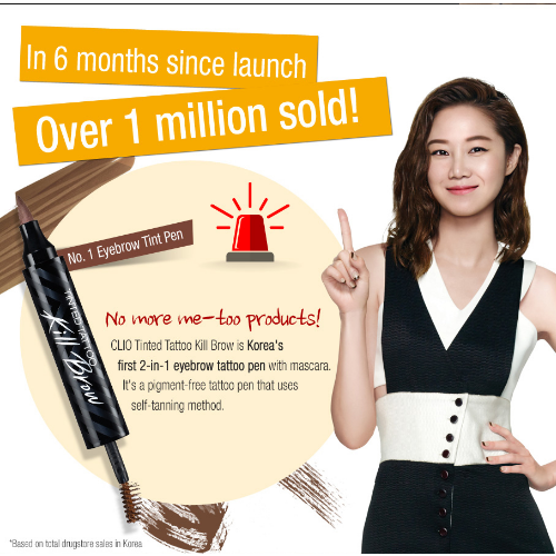 CLIO Kill Brow Tinted Tattoo - Go Go Beauty - 5