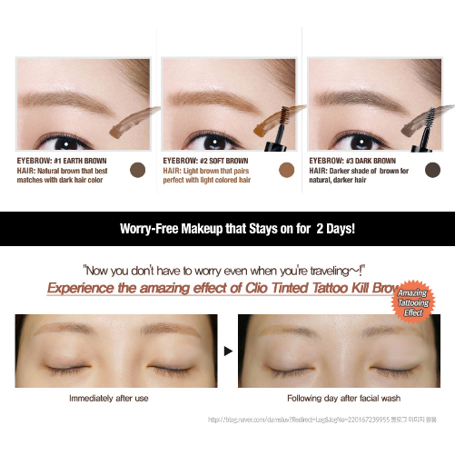 CLIO Kill Brow Tinted Tattoo - Go Go Beauty - 10