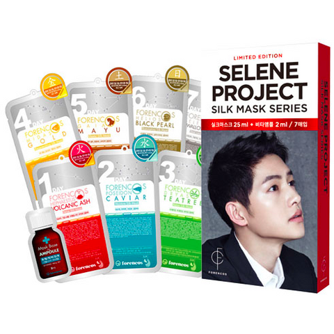 FORENCOS Selene Project Silk Mask Series [Limited Edition] - Go Go Beauty - 1